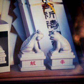 摩訶山般若院 水宮神社