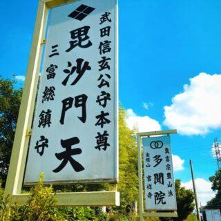神明社(いも街道)